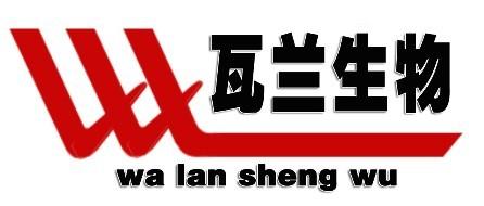 上海瓦兰生物科技有限公司
