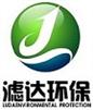 南京滤达环保设备有限公司
