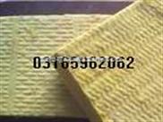 建筑巖棉板 建筑外墻巖棉板 建筑外墻保溫材料