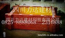 选购新型水泥复合仿木花箱,到四川力达