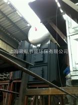 淀粉行业余热回收案例