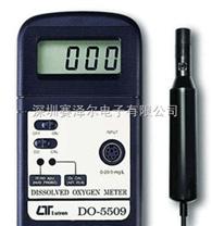 路昌DO-5509溶氧仪