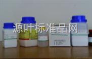 有机硅消泡剂/Silicone defoamer/