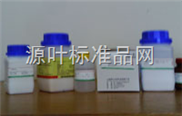 十二烷基苯磺酸钠/十二烷基苯磺酸钠-6/25155-30-0