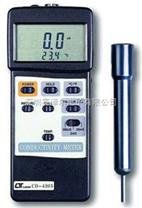 智慧型电导仪CD-4303