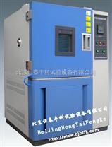 長沙可程式高低溫濕熱箱|郴州可程式高低溫濕熱箱