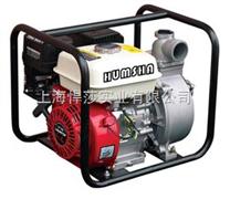 上海厂家直销3寸汽油水泵汽油抽水机悍莎动力水泵