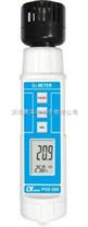 路昌PO2-250笔形氧气分析仪|PO2250氧气检测仪