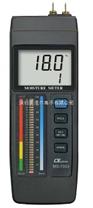 路昌MS-7003混凝土/木材水分计
