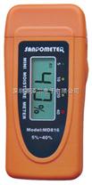欣宝MD816水份计|MD816木材水份仪