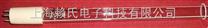 低价TUV64 T5 4P-SE单端4针杀菌灯