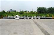 制造工艺精细50吨数字式汽车衡
