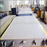 电子汽车衡,100吨天津地磅秤(大型地磅秤)50吨电子磅厂家
