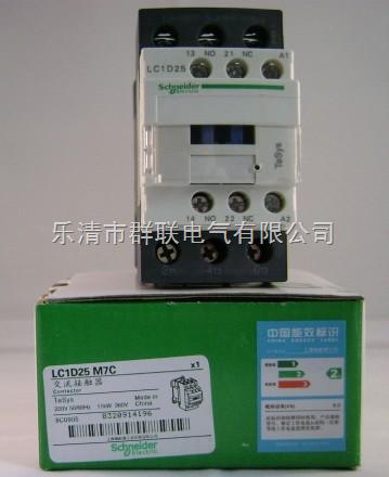 摘要:lc1相对应的是(cjx2,cjx4)系列交流接触器(以下简称接触器),主要