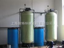 小型蒸汽锅炉补给水处理雷竞技官网app/软水器