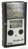 原装代理英思科便携式天然气检测仪/便携式GB90天然气泄漏检测仪/天然气浓度检测仪