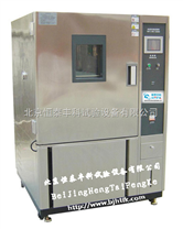 北京高低溫交變濕熱機|武漢高低溫交變濕熱機