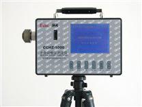 CCHZ-1000全自動粉塵測定儀