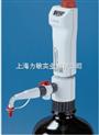 Dispensette® III Brand瓶口分液器,數字可調型,5-50 ml,帶安全
