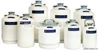 金鳳液氮容器YDS-15/液氮罐YDS-15()廣州YDS-15液氮生物容器