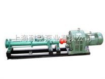 单螺杆泵(配减速电机 )