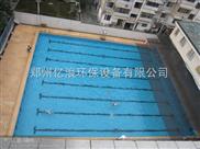 室外泳池水处理设备价格报价