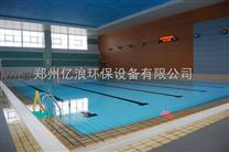 酒店游泳池水处理雷竞技官网app
