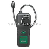 华谊MS6310可燃气体探测仪