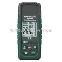 水份仪MS6900|MS6900木材水份仪