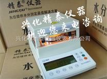 供應石墨水分含量檢測儀 隱晶質石墨含水率測試儀 JT-80石墨含水率分析儀