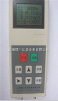 JCYB-2000A微压表/微压计