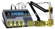鈉離子分析儀 TD-HK-51