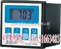 防爆工業酸度計TDLP-3000