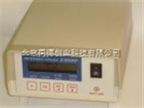 氨氣檢測儀Z-800XP