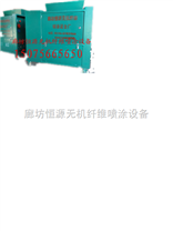 无机纤维喷涂雷竞技官网app