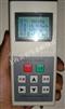 JCYB-2000A煙道風速記錄儀/風速儲存儀