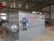 优质化工污水处理设备
