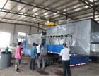 CT工业污水处理设备