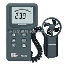 数字式风速计 TG-AR826