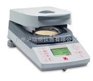 价格/-MB45卓越型快速水分测定仪/广州MB45水分测定仪