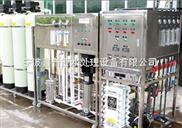 上海工業純水betway必威手機版官網價格|上海工業反滲透betway必威手機版官網