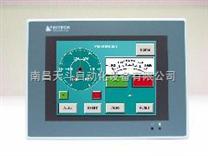 九江海德堡印刷机水辘驱动器维修