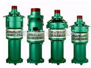 油浸式潜水泵QY型
