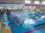 恒温游泳池水处理设备