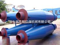 YDT型圆体多管陶瓷除尘器