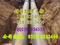 襄樊市厂家供应聚氨酯保温管预制报价