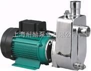 25FBZ-8-FBZ耐腐蚀自吸化工泵/不锈钢卫生化工泵