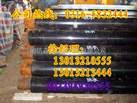预制直埋热水蒸汽保温管,DN89预制地埋蒸汽保温管价格