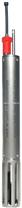 溫深pH硫化氫監測儀