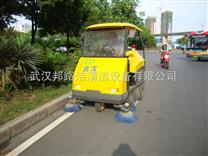 武汉邦路洁道路清扫车清扫机